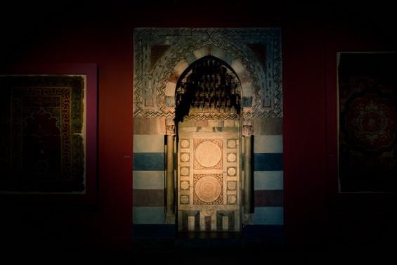 département Art Islamique