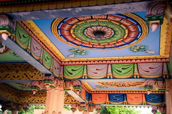 Plafond intérieur