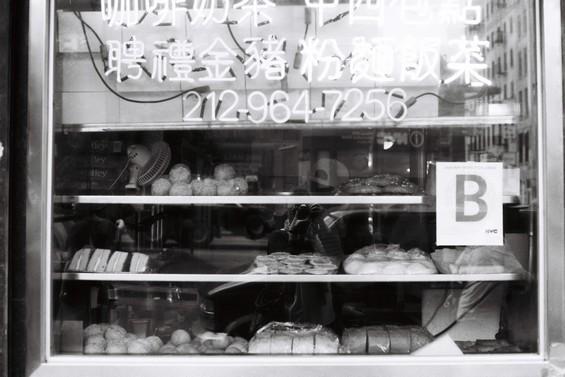 Reflect chinatown