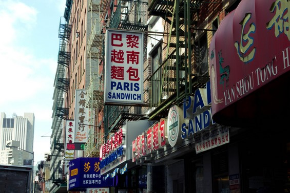 """Panneau """"Paris sandwich"""", pour l'anecdote"""
