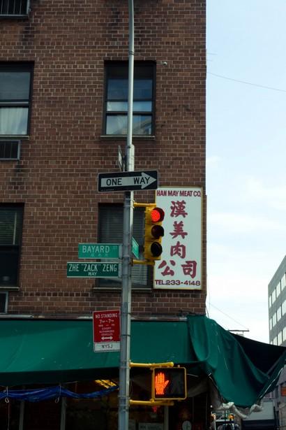Noms de rues écrits en mandarin