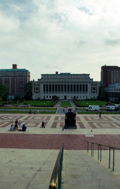 vue du campus intérieur