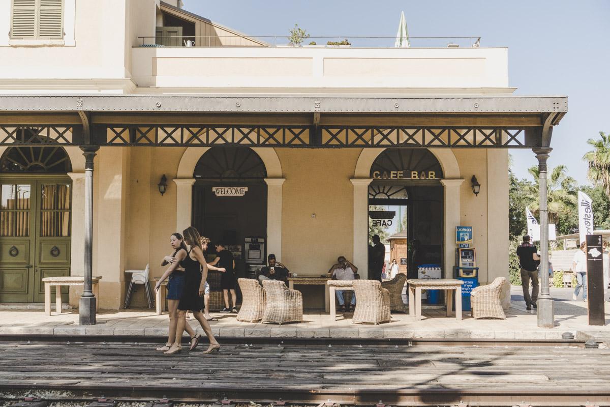 Israël, Tel Aviv-Jaffa, HaTachana
