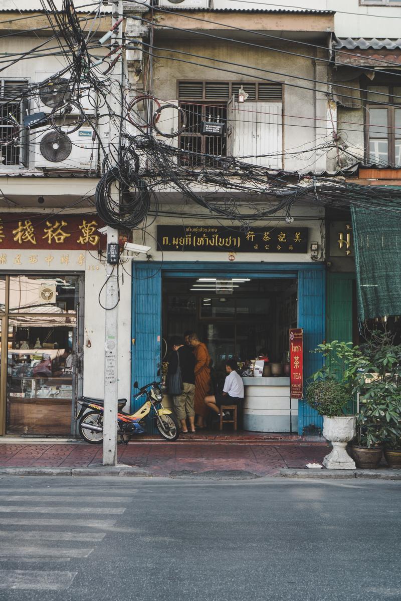 Yaowarat : Chinatown